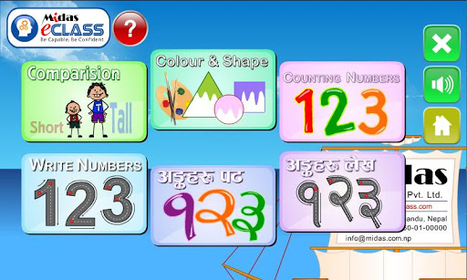 MiDas eCLASS Nursery Math Demo