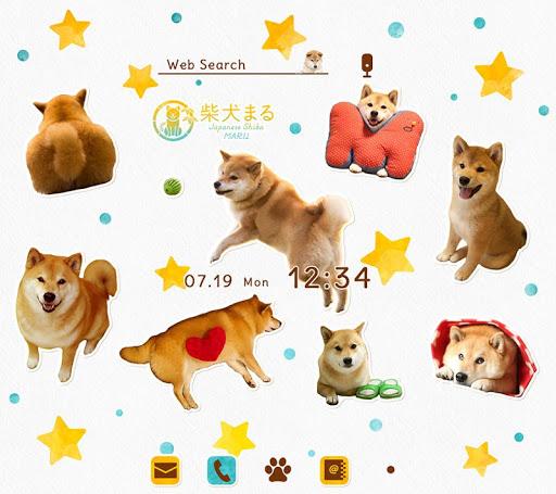 壁紙アイコン 柴犬まるのかわいいコラージュきせかえ 無料