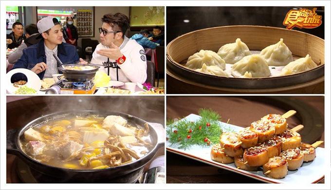 食尚玩家台北美食北平金廚料理