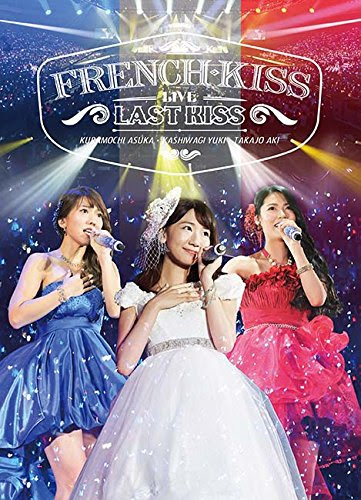 (Blu-ray Disc) French Kiss Live ~LAST KISS~