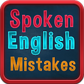 Common Spoken English Mistakes