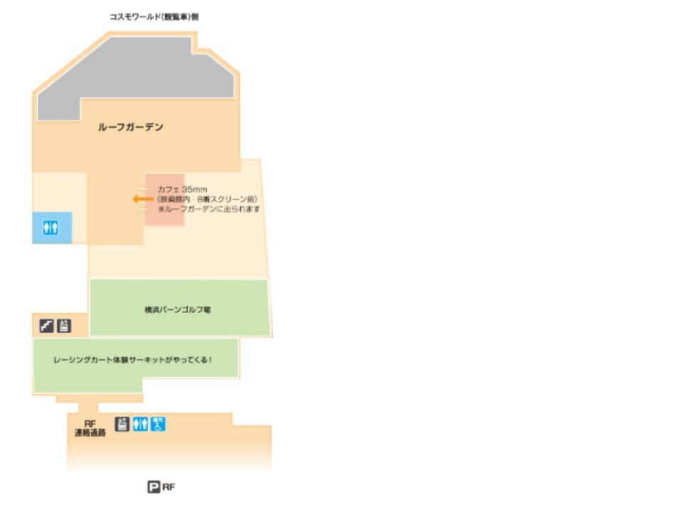 B068.【横浜ワールドポーターズ】7Fフロアガイド171116版.jpg
