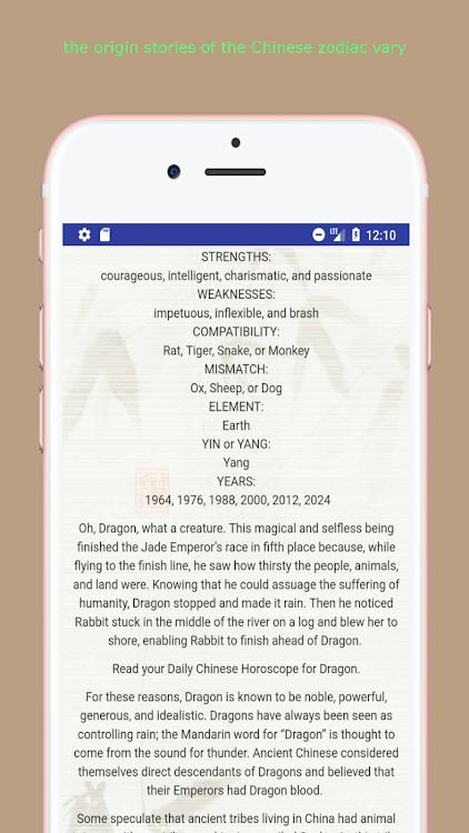 2024 Horoscope
