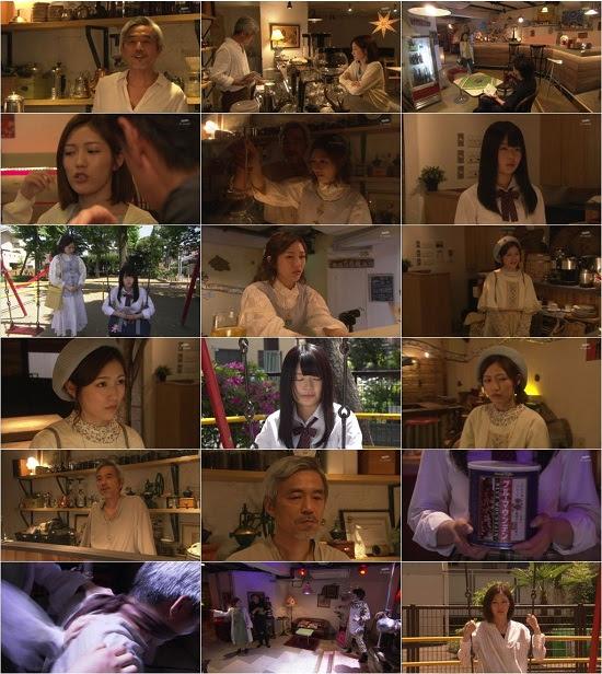 (TV-Dorama)(720p) 渡辺麻友 – サヨナラ、えなりくん ep06 170604