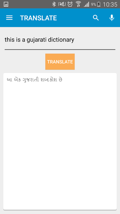 Koza - Gujarati Dictionary- screenshot