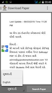 GSEB APP - Apps on Google Play