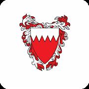 Bahrain Radio