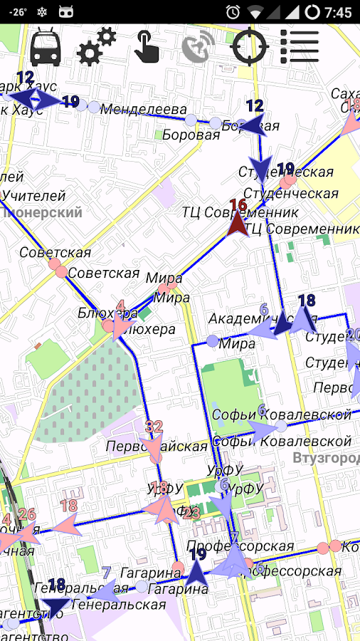 Yekaterinburg Public Transport- screenshot