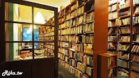 書店 咖啡
