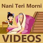 App Nani Teri Morni Ko Mor Le Gaye 1.1 APK for iPhone