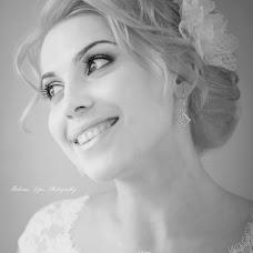 Wedding photographer Maksim Lipa (MaximLipa). Photo of 15.05.2015