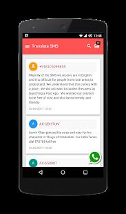 Translate SMS - తెలుగుకి SMS అనువాదం - náhled