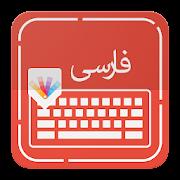 persian keyboard / Farsi language keyboard