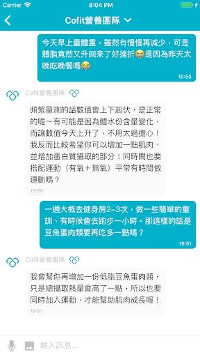 Cofit screenshot 2