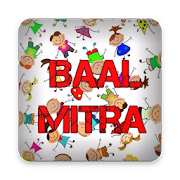 Baal Mitra