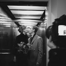 Wedding photographer Mikhail Vitkovskiy (mishjke). Photo of 21.01.2018