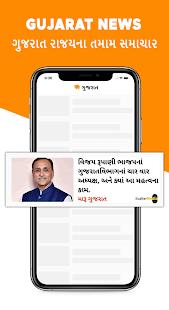 Download Scalter Media: Gujarati News For PC Windows and Mac apk screenshot 1