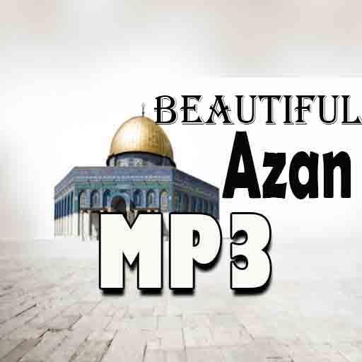 Beautiful fajr azan mp3