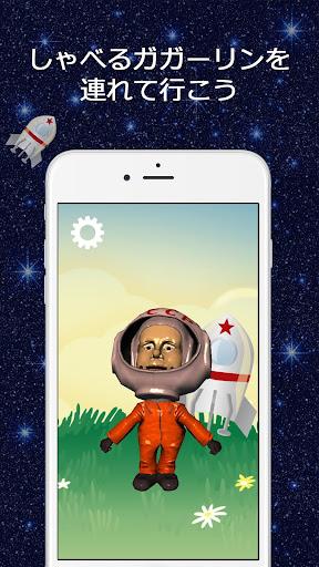 ロシアの宇宙飛行士 - 車のボブリングヘッド