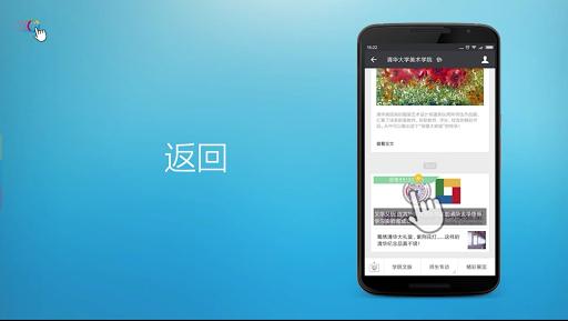 玩生產應用App|fooView - FV浮动阅览器免費|APP試玩