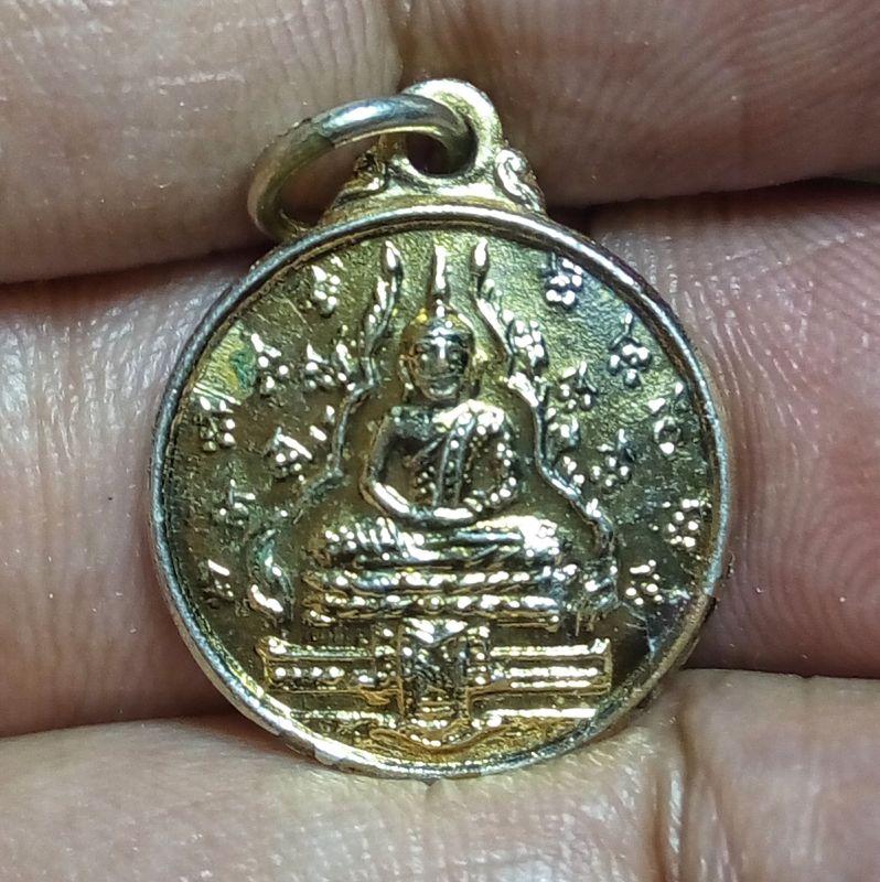 3. เหรียญหลวงปู่แหวน รุ่น พระแก้วมรกตมณีรัตนะ(วัดเกาะ) ปี 2516