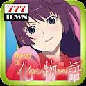 [777TOWN]パチンコCR化物語 icon