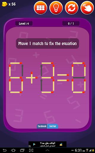 玩免費解謎APP|下載数学智力题 app不用錢|硬是要APP