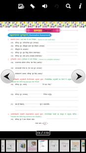 Download Sanskrit_2 For PC Windows and Mac apk screenshot 10