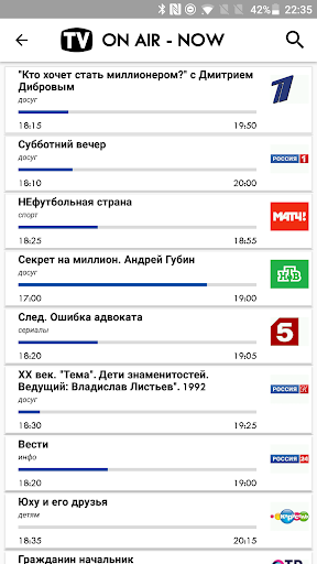 TV Russia Free TV Listing 5.5 screenshots 2