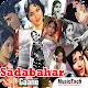 Download Sadabahar Gane For PC Windows and Mac