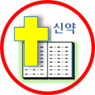 Bible Daily icon