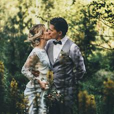 Wedding photographer Yuliya Moseva (senseoffreedom). Photo of 13.08.2016