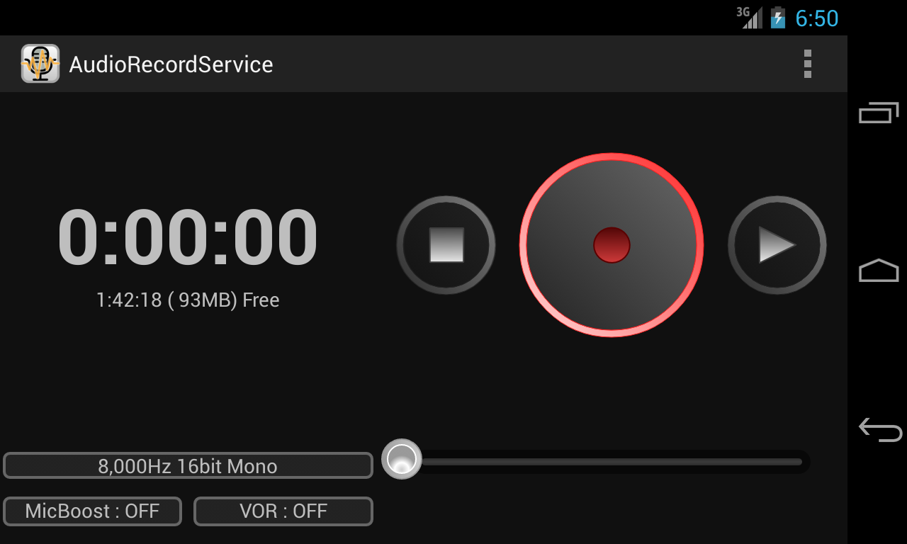 Audio Record Service- screenshot