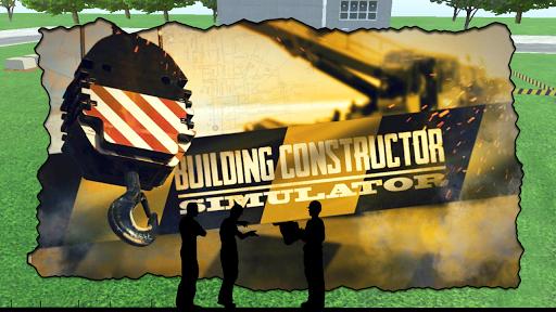 道路建築:沉構造