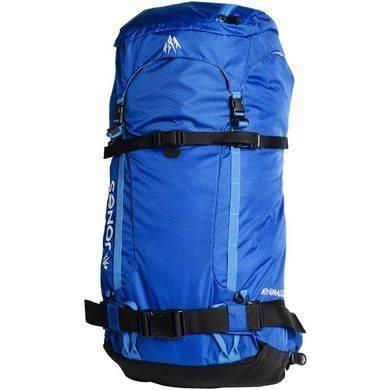 backpack Jones - Minimailst 45L