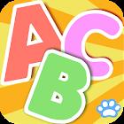 宝宝拼图:基本认知 - 熊大叔儿童教育游戏 icon