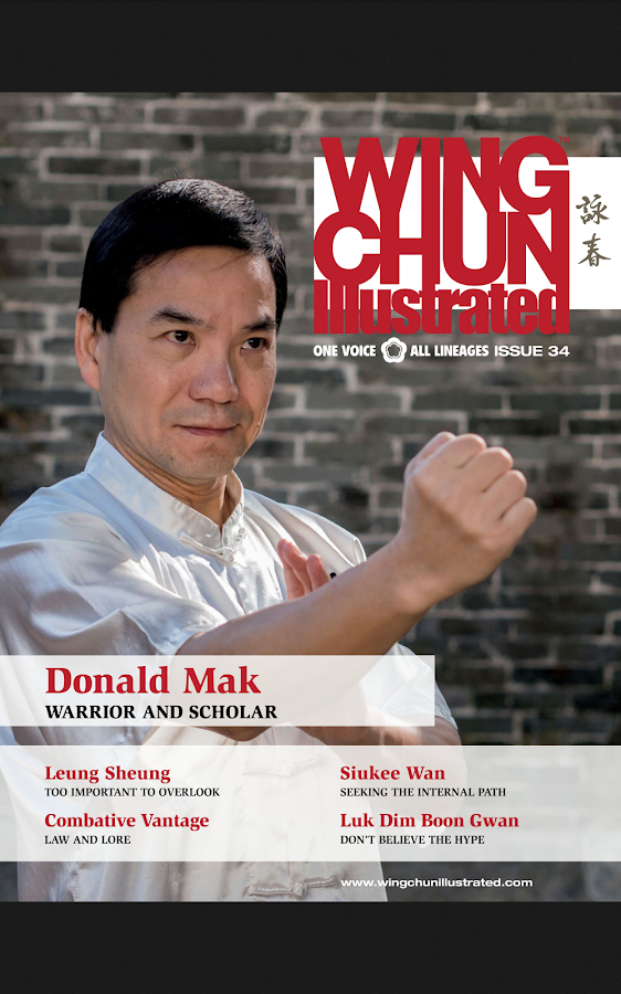 Wing Chun Illustrated- screenshot