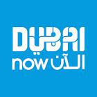 DubaiNow icon