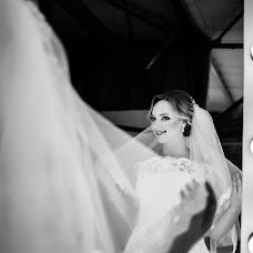 Wedding photographer Maksim Vasilenko (Maximilyan77). Photo of 27.07.2018