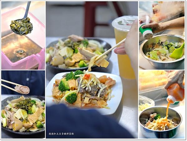 鹹東鹹西鹹水雞 福山店
