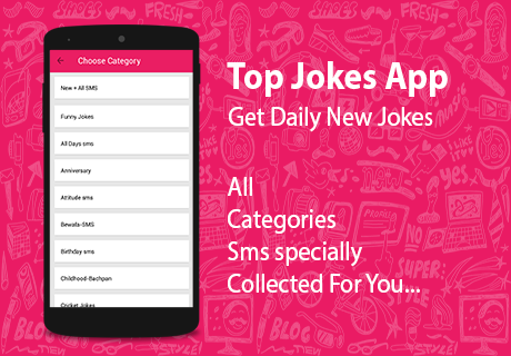Top Jokes In Hindi - Chutkule- screenshot