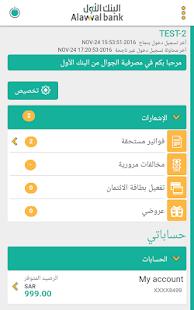 Alawwal Mobile - náhled