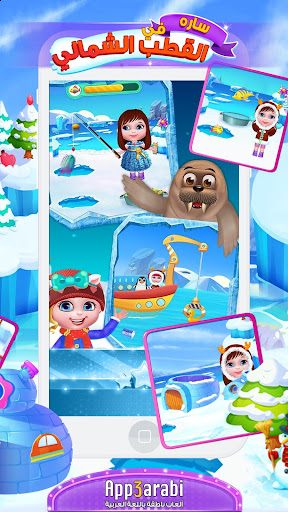 Polar Adventure - Educational Game for Kids Girls 1.0.5 screenshots 2