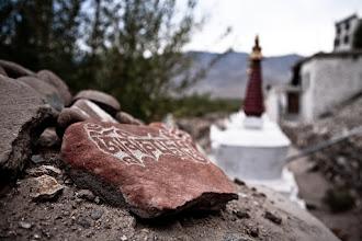 Photo: Mani stone, Thikse Monastery,Ladakh, Indian Himalayas