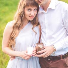 Wedding photographer Sergey Savko (4apple). Photo of 01.08.2016