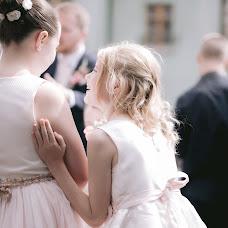 Wedding photographer Max Malloy (ihaveadarksoul). Photo of 18.05.2019