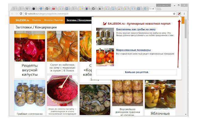 SALESOK.ru - Кулинарный новостной портал