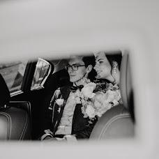 Свадебный фотограф Марина Назарова (MarinaN). Фотография от 11.07.2019