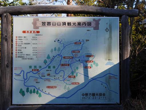 山頂観光案内図