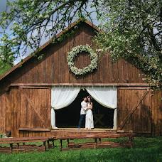 Wedding photographer Alena Smirnova (AlenkaS). Photo of 02.05.2018